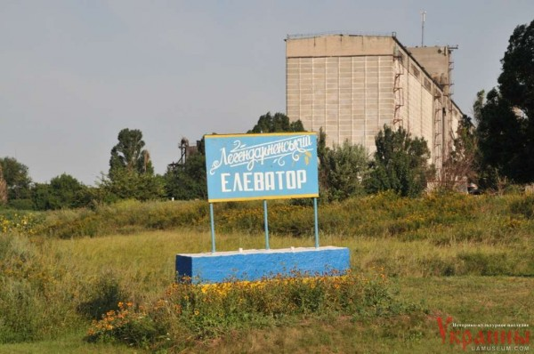 Александровский элеватор ооо элеватор кукуруза