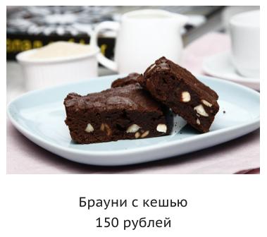 elementaree-brownie-feb2015