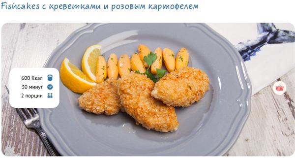 elementaree-fish