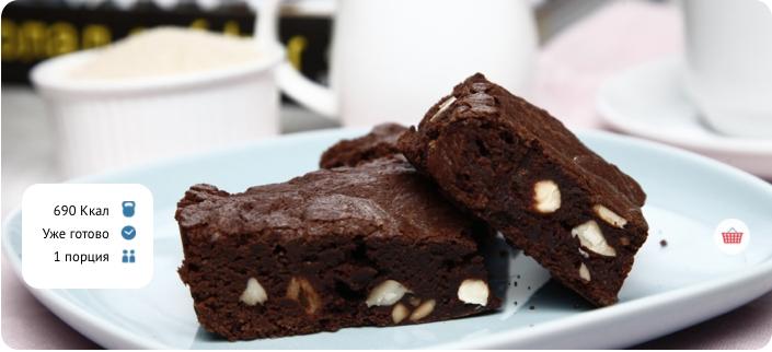 elementaree-brownies