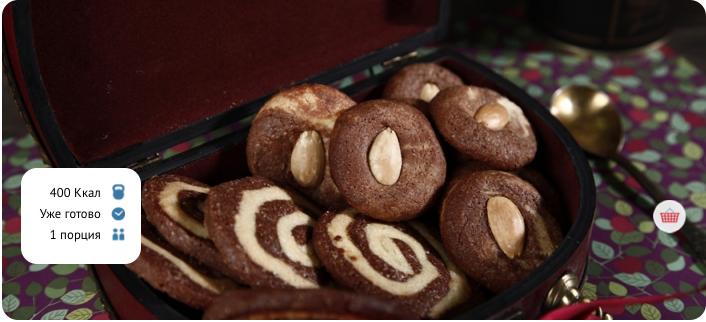 element-buttercookies