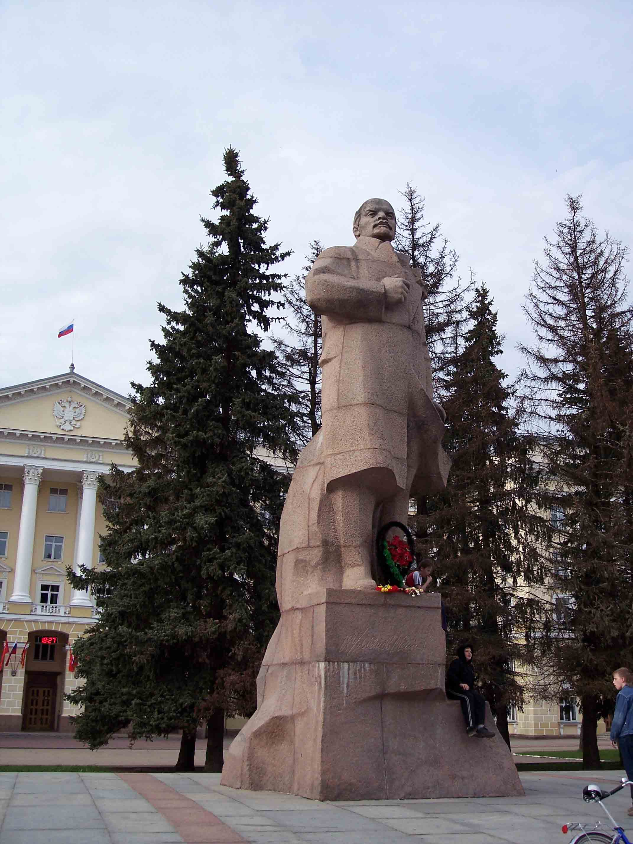 Ленин Смоленск