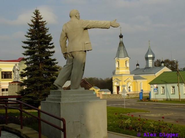 Ленин Порозово