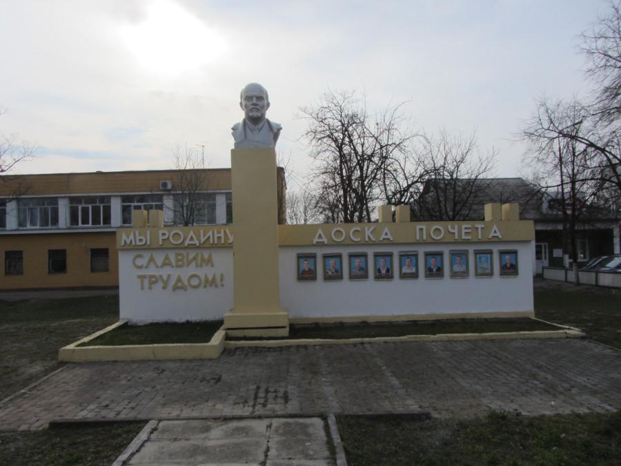 Ленин Мозырь3