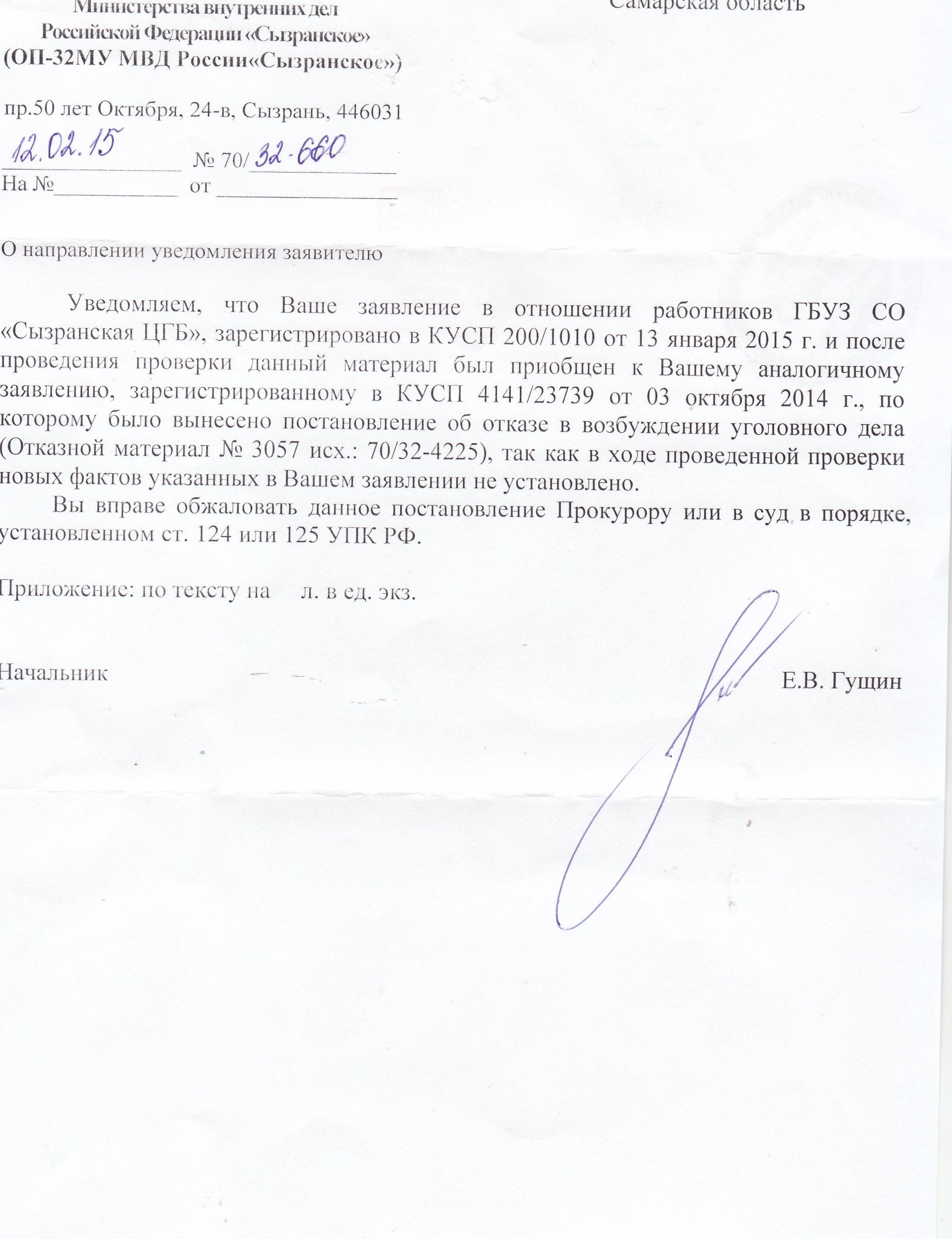IMG_0005а