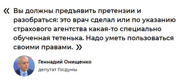 Opera Снимок_2020-02-02_115500_360tv.ru.png