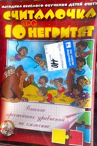 knizhki-1