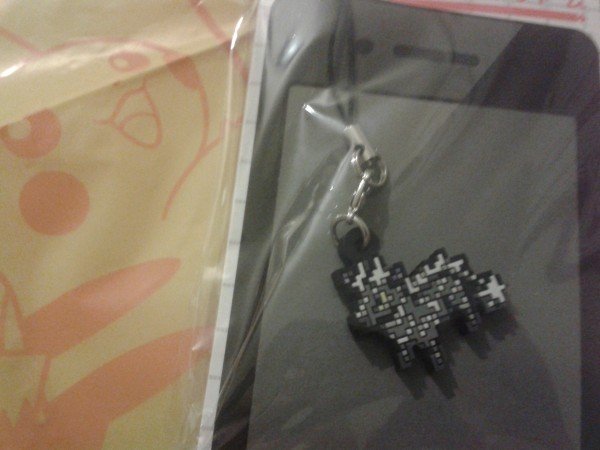 Zebstrika Dot Sprite Charm, from Sunyshore