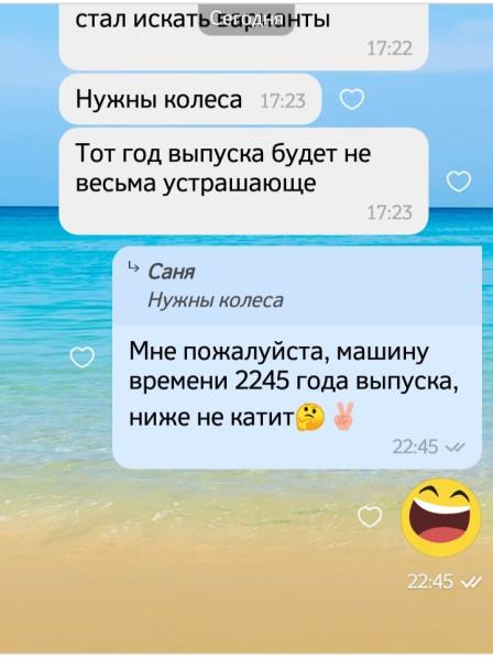 Эзотеры шутят)