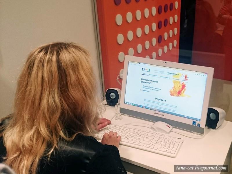Елена уверенно работает за компьютером