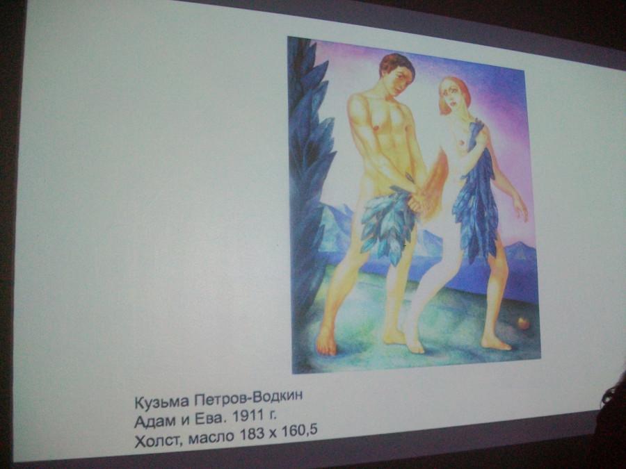 Неизвестные картины из частной коллекции...