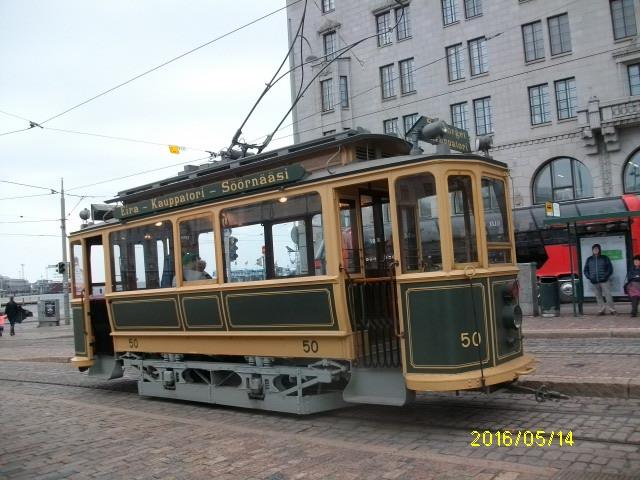 Старый трамвайчик.