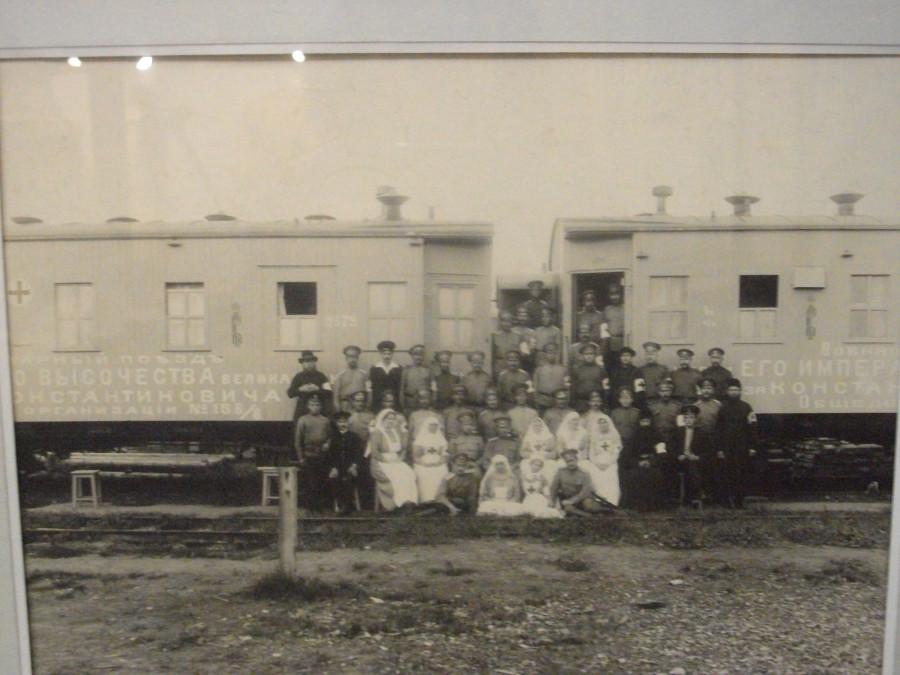 Военно-санитарный поезд