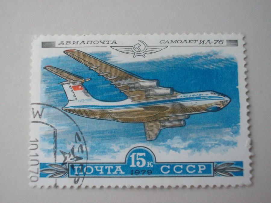 Про марку : Самолет Ил-76