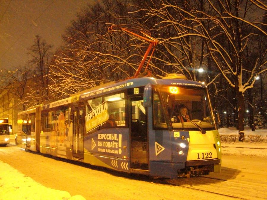 Где ждут трамвая )...