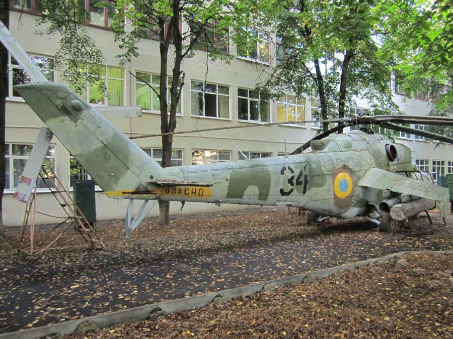 Вертолёт Ми-24В