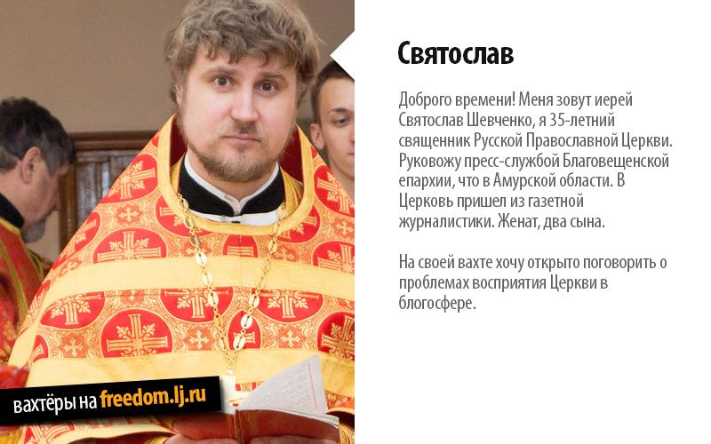 svyatoslav_anons