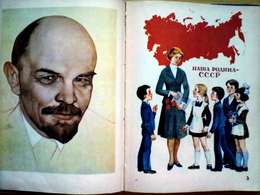 Букварь_Ленин.jpg
