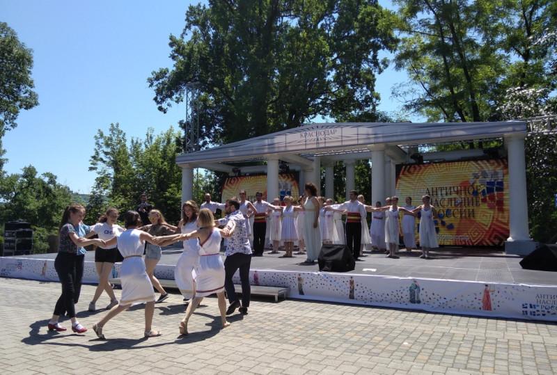 Фестиваль Античное наследие России в Краснодаре