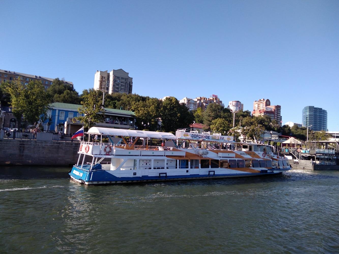 Прогулки по Дону на кораблике