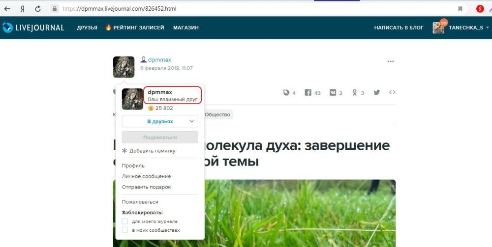 Добрый психиатр Максим Малявин