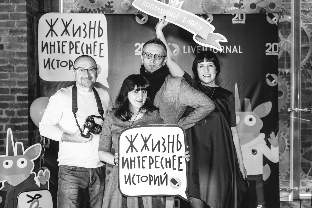 Автор фотографии Сергей https://c-myxuh.livejournal.com