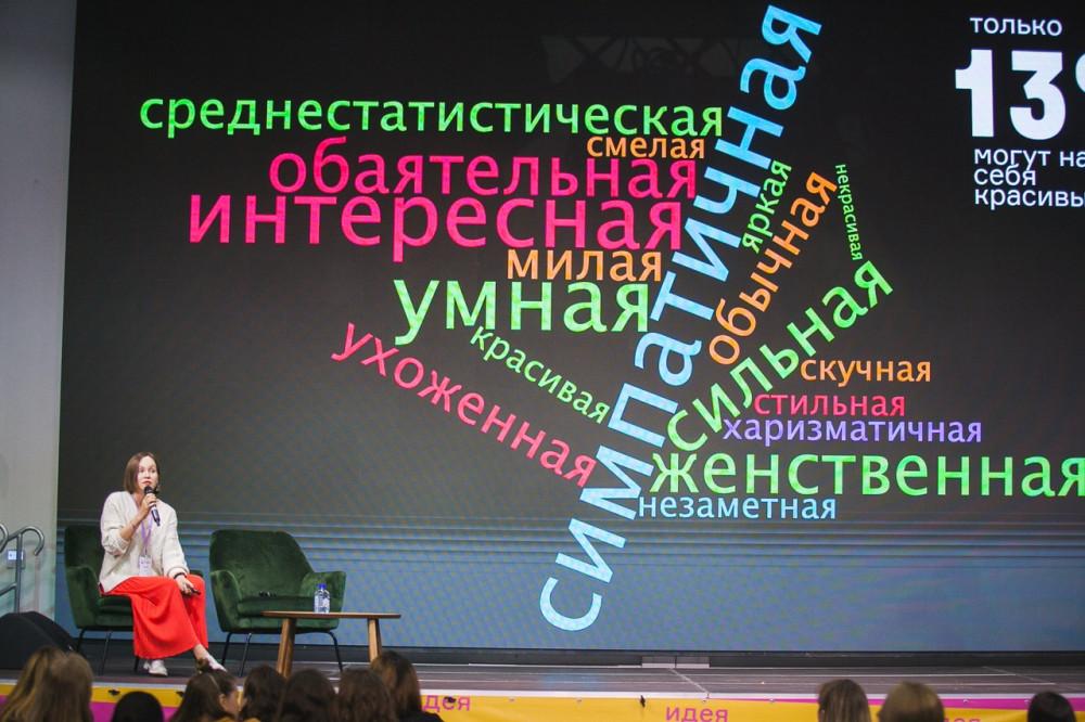 Фотография предоставлена организатором НеФорума блогеров