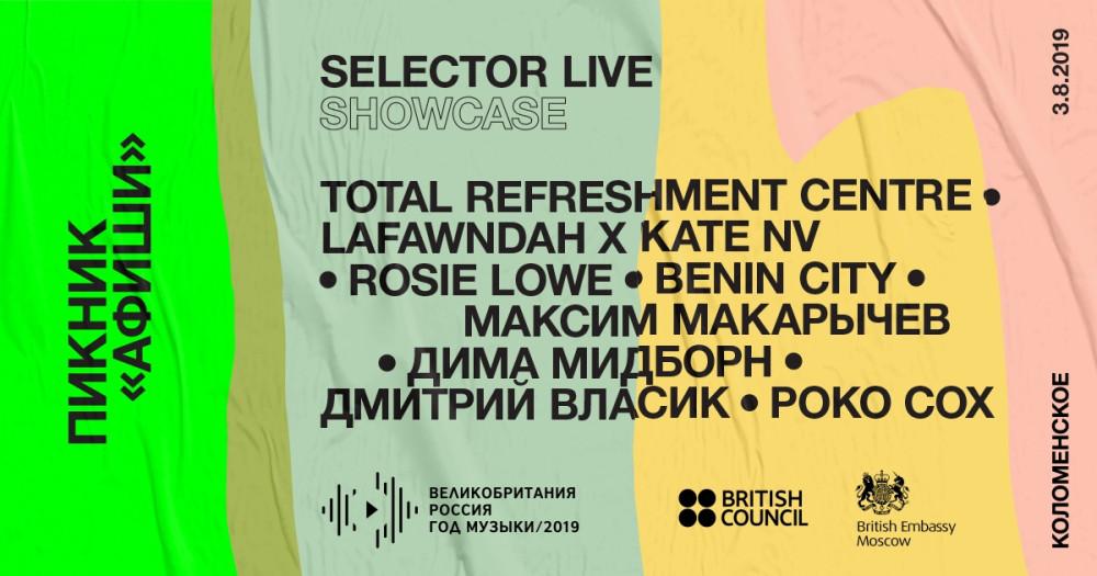 Selector Live Showcase