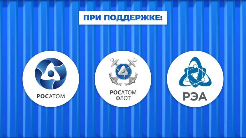 Партнеры НеФорума Арктика 2019