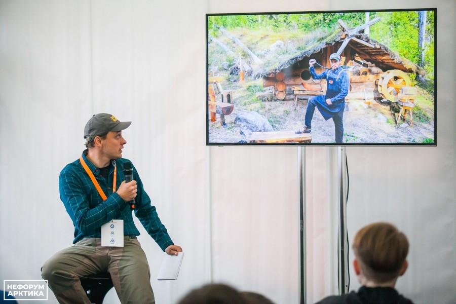 Максим Егоров, фотография предоставлена пресс-службой НеФорума блогеров