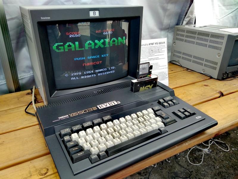 Компьютеры из нашего детства