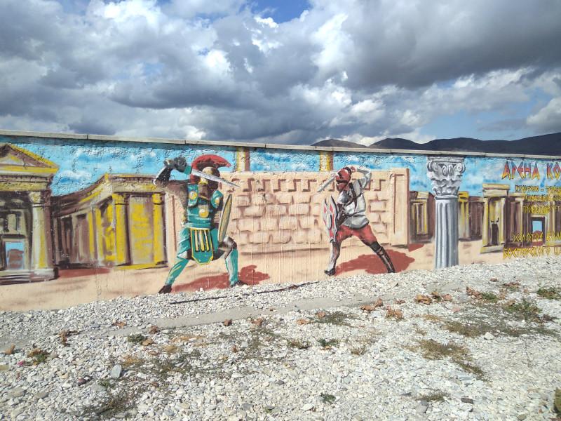 Граффити на пляже Новороссийска