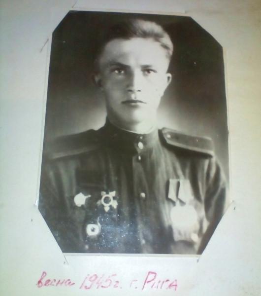 Пунгин Геннадий Васильевич