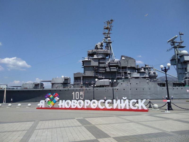 Крейсер Михаил Кутузов