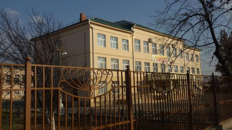 Школа 17 в Краснодаре