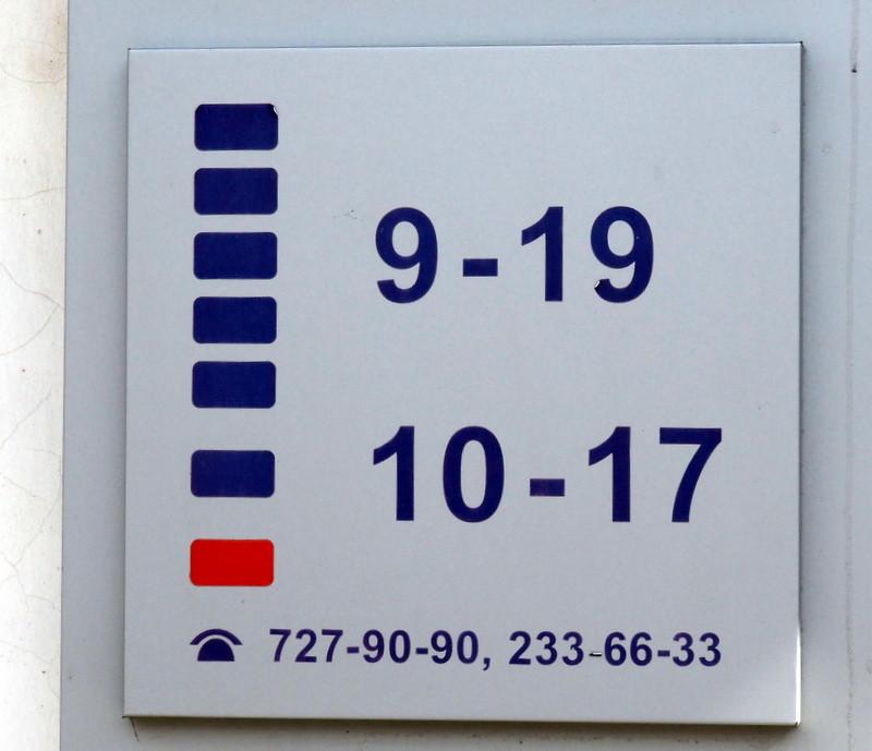 9 — 19 = -10  727-90-90 = 547