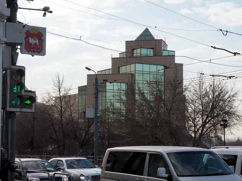 Музей истории Южного Урала