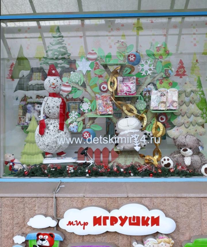 Витрины в Челябинске