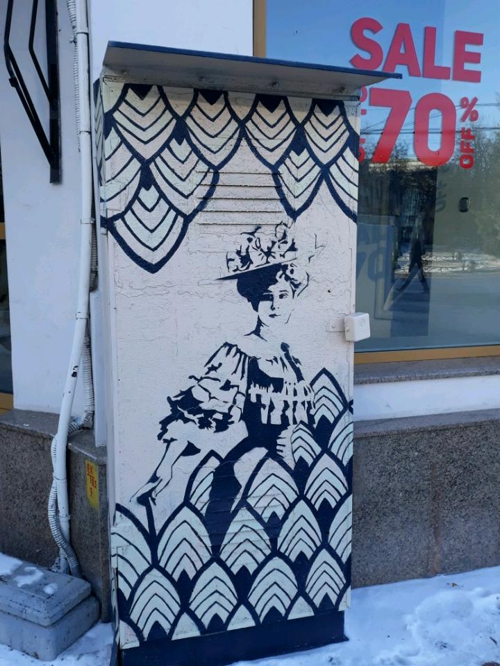 Угол улиц Коммуны и Кирова