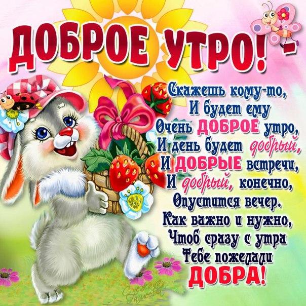 QPskyYJaqn4