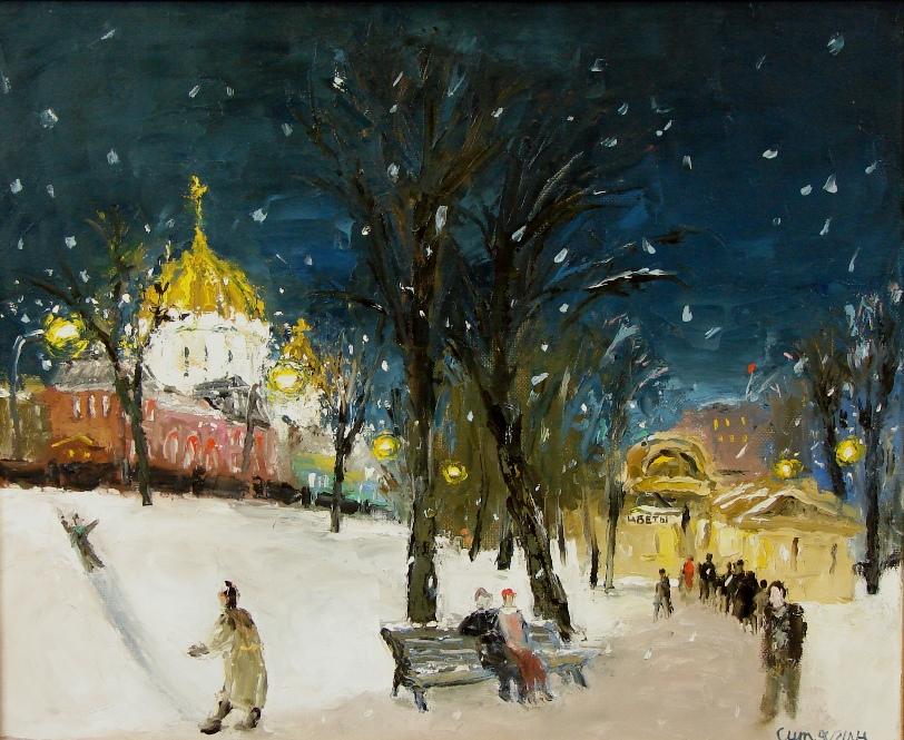 Зима. Гоголевский бульвар.JPG