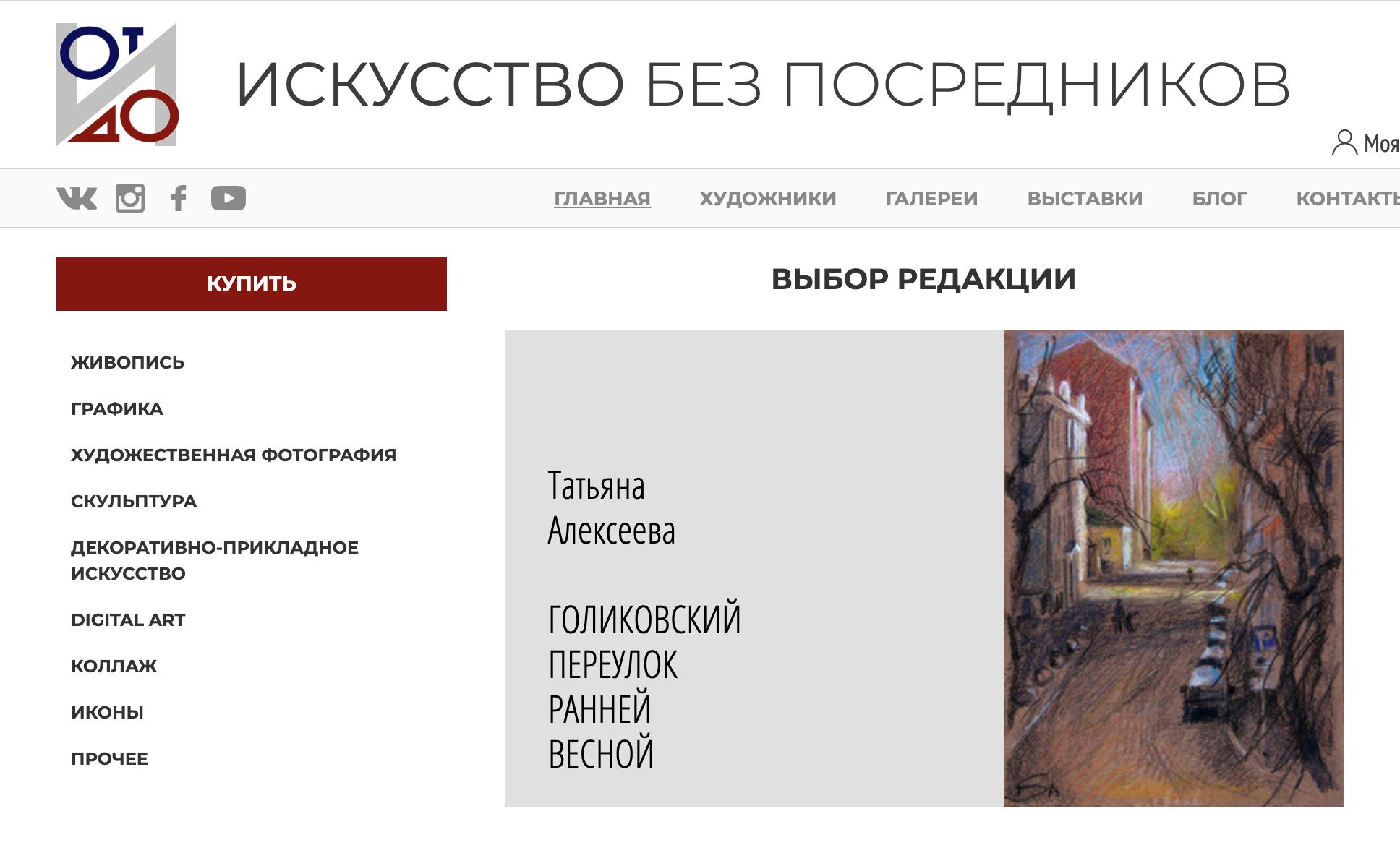 Снимок экрана 2020-04-29 в 15.01.13.png