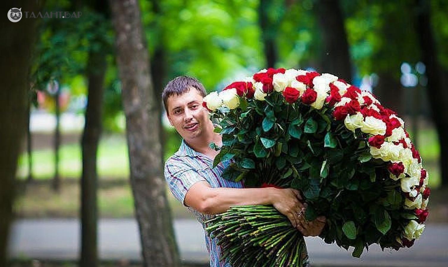 Фото мужчина дарит букет цветов