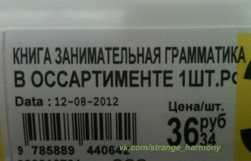 429355-R3L8T8D-500-grammar