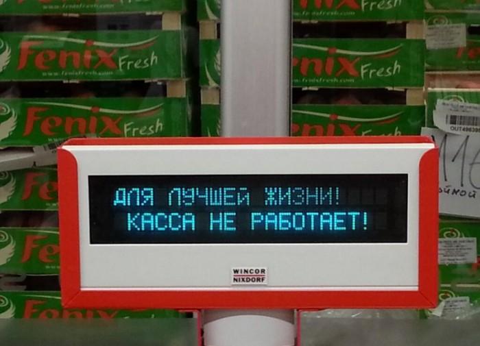 26072013-nadpisi-zabavnye-krasivye-fotografii-neobychnye-fotografii_2249973789