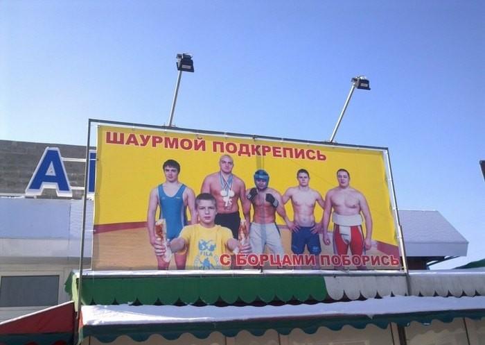 26072013-nadpisi-zabavnye-krasivye-fotografii-neobychnye-fotografii_9243289399