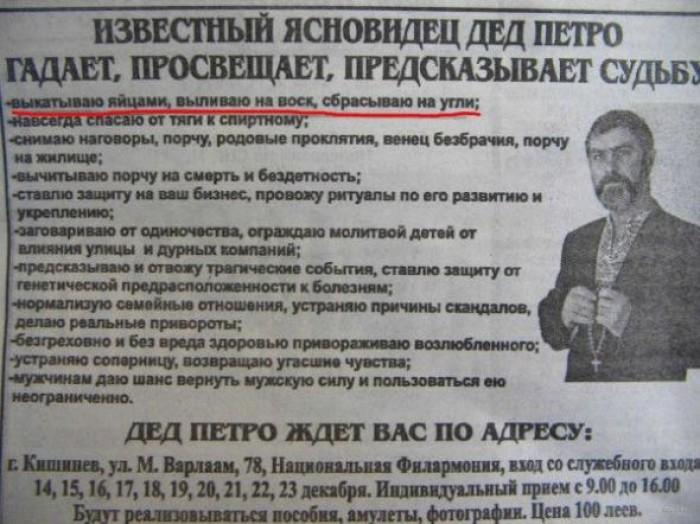 26072013-nadpisi-zabavnye-krasivye-fotografii-neobychnye-fotografii_9284379841