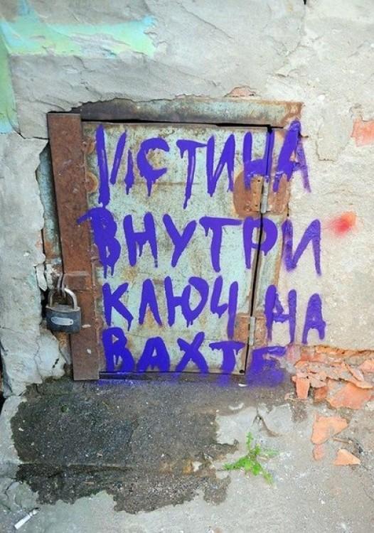 26072013-nadpisi-zabavnye-krasivye-fotografii-neobychnye-fotografii_10098677584