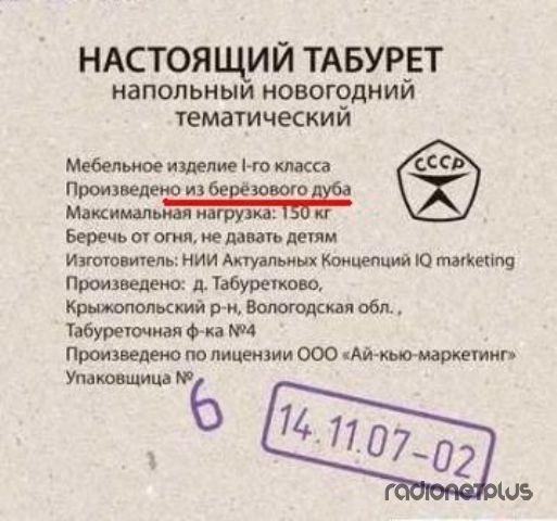 1349408281_marazmiki-26