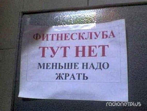 1349408307_marazmiki-37